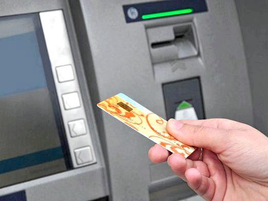 Фото - Яка комісія в банкоматах?