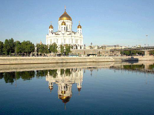 Фото - Яка річка в Москві?