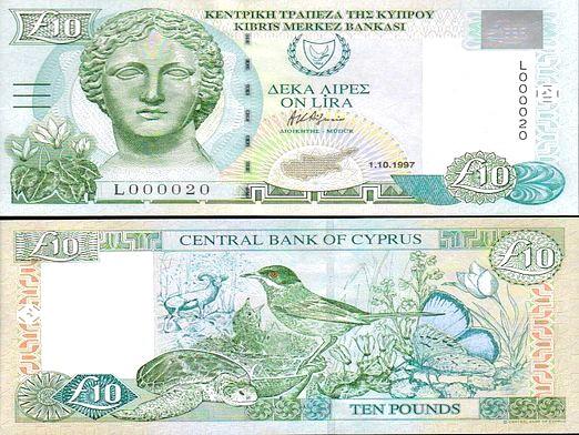 Фото - Яка валюта на Кіпрі?