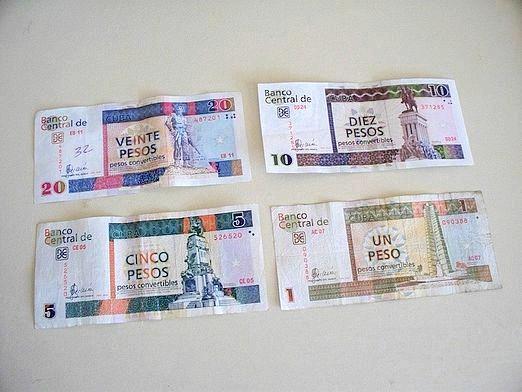 Фото - Яка валюта на кубі?
