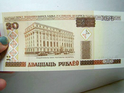 Фото - Яка валюта в Білорусії?