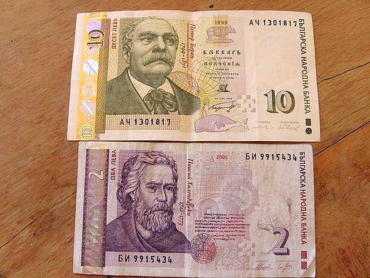 Фото - Яка валюта в Болгарії?
