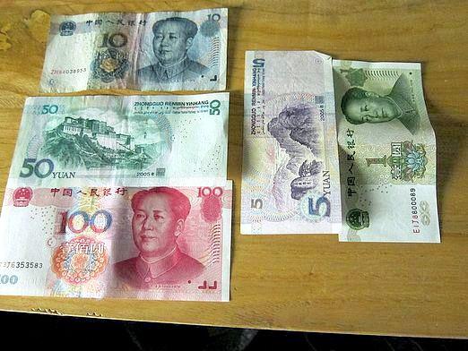 Фото - Яка валюта в китаї?