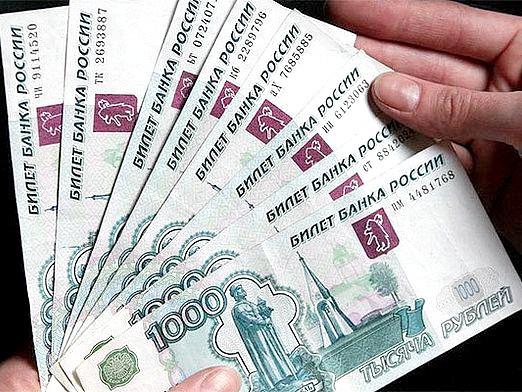 Фото - Яка валюта в росії?