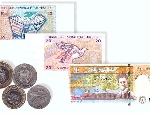 Фото - Яка валюта в Тунісі?