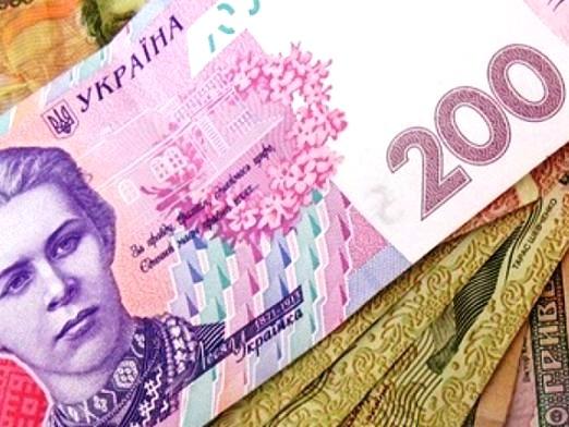 Фото - Яка валюта в Україні?