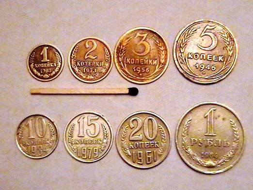Фото - Які банки приймають монети?