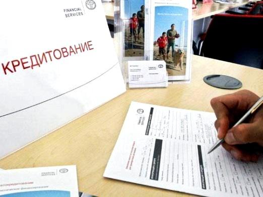 Фото - Які документи потрібні для кредиту?