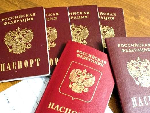 Фото - Які документи потрібні для паспорта?