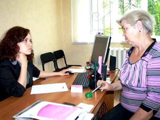Фото - Які документи потрібні для пенсії?