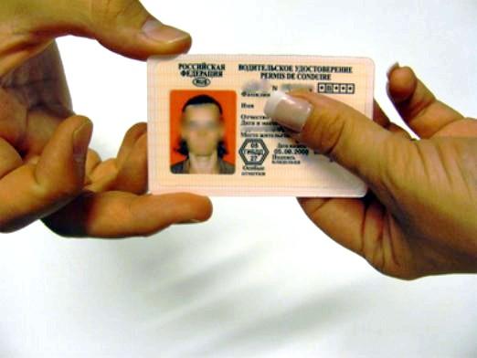 Фото - Які документи потрібні для прав?