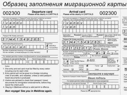 Фото - Які документи потрібні на кордоні?