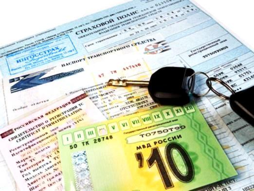Фото - Які документи потрібні водієві?