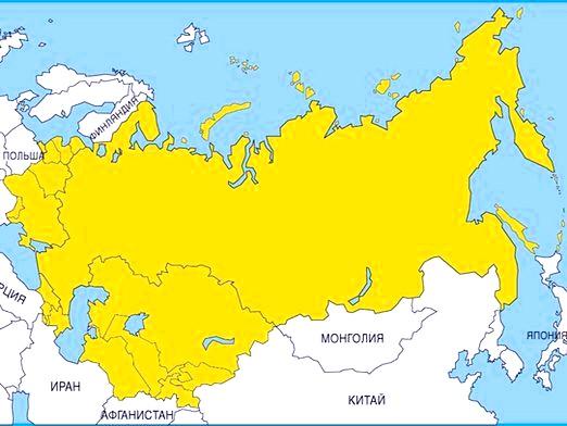 Фото - Які країни входили до СРСР?