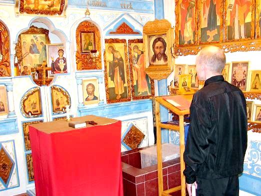 Фото - Який іконі про що молитися?