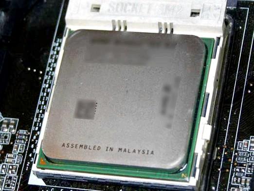 Фото - Який у мене процесор?