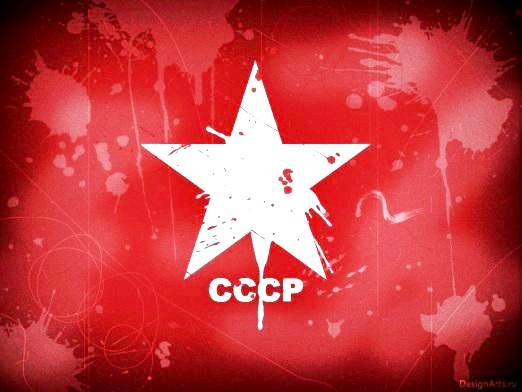 Фото - Коли розпався СРСР?
