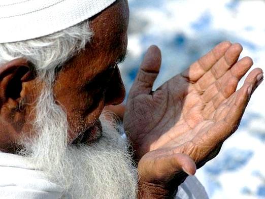 Фото - Хто такий Аллах?