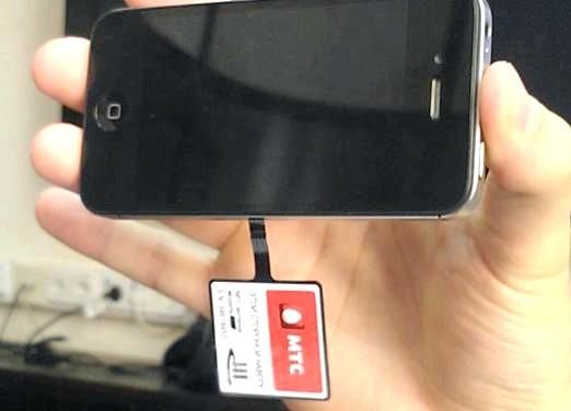 Фото - Nfc в телефоні: що це?