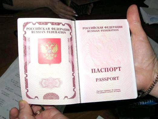 Фото - Чи потрібен закордонний паспорт в Україні?