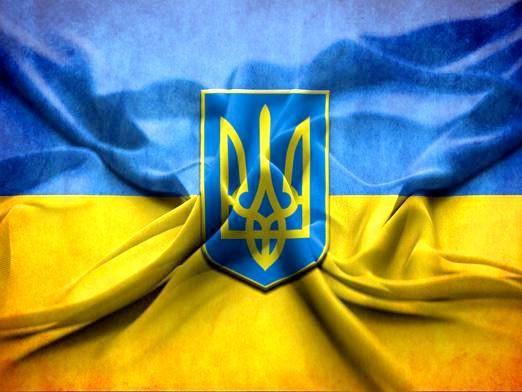 Фото - Чи потрібна реєстрація в Україні?
