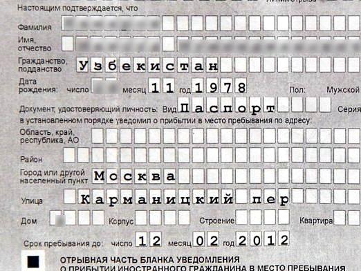 Фото - Чи потрібна в москві реєстрація?