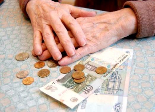 Фото - Чому затримують пенсію?