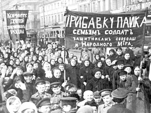 Фото - Причини лютневої революції