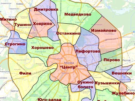 Фото - Скільки районів в Москві?