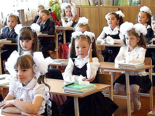 Фото - Зі скількох беруть до школи?