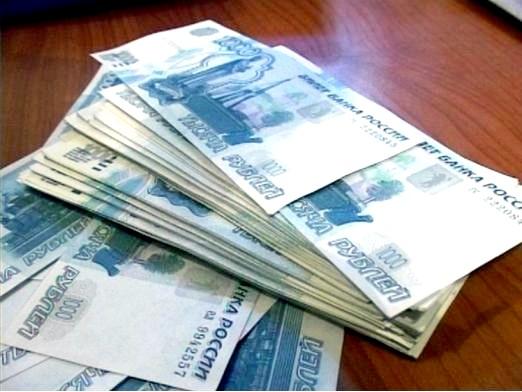 Фото - У чому зберігати гроші?