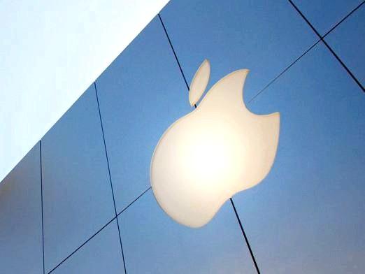 Фото - У якому році утворилася apple?
