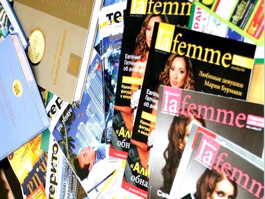 Фото - Журнал: що читати?