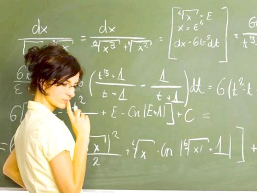 Фото - Яким повинен бути вчитель?