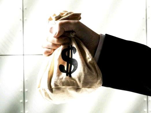Фото - Який бізнес найприбутковіший?
