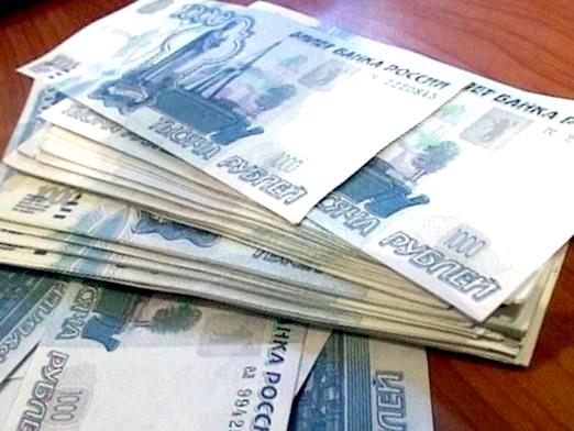 Фото - Куди вкласти 100 тисяч рублів?
