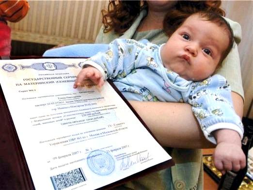 Фото - Материнський капітал: які документи потрібні?