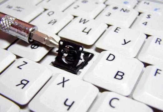 Фото - Чому не працює клавіатура ноутбука?