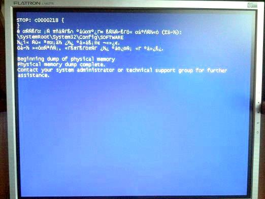Фото - Чому не включається комп'ютер?