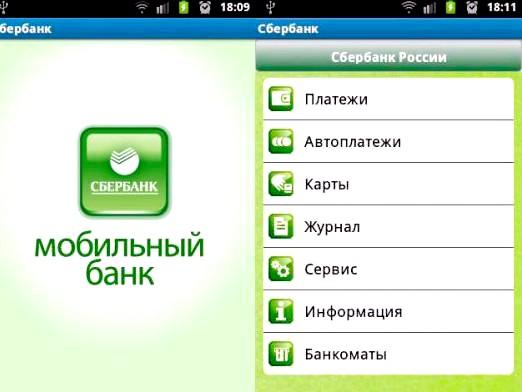Фото - Ощадбанк: як відключити «мобільний банк»?