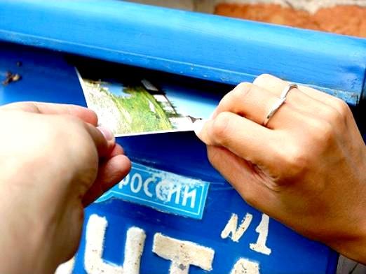 Фото - Скільки йде лист по россии?