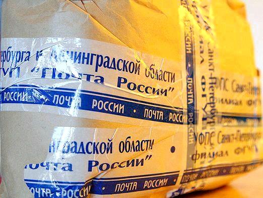 Фото - Скільки йде посилка по россии?