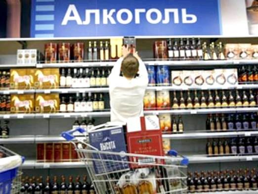 Фото - Зі скількох продають алкоголь?