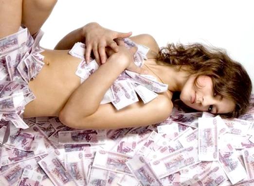Фото - Що люблять гроші?