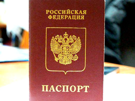 Фото - Що потрібно для отримання паспорта?
