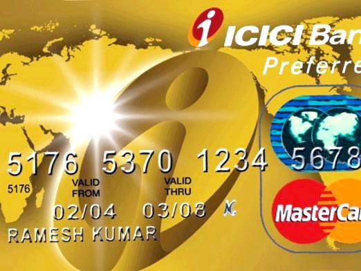 Фото - Що позначають цифри на банківській картці?