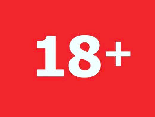 Фото - Що означає 18?