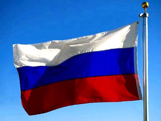 Фото - Що означає прапор росії?