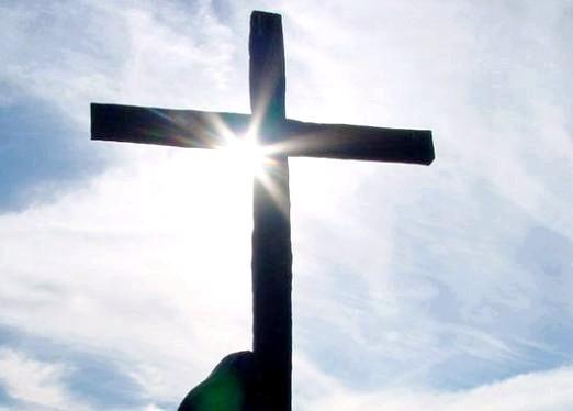 Фото - Що таке хрест?