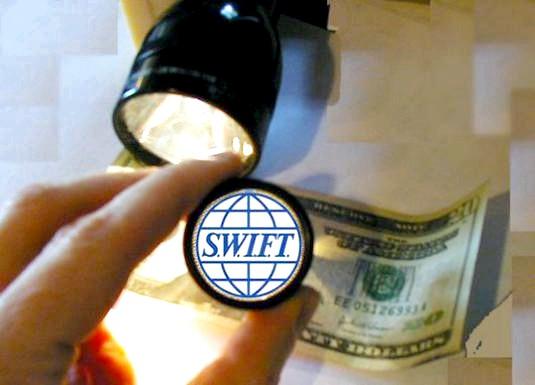 Фото - Що таке swift?